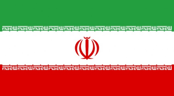 Iran Flag--Iran's leaders divided over improvements to AML/CTF standards.
