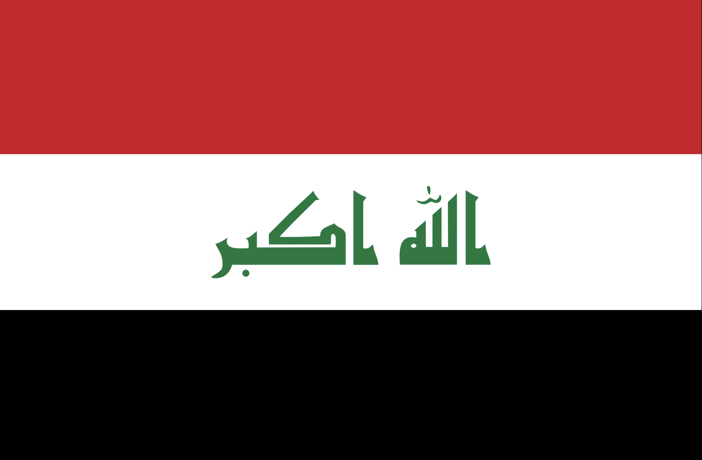 Flag of Iraq (2020)